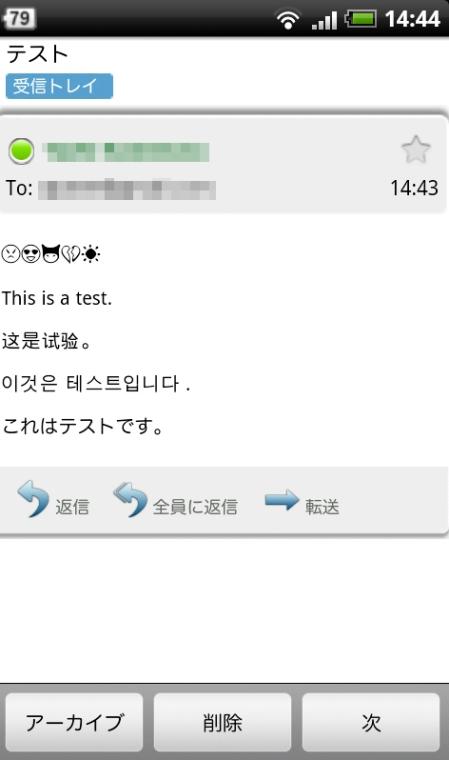 BANGKOK☆TAKKO日記 ヨヨギウエハラーゼTAKKO http://bangkoktakko.wordpress.com/about/