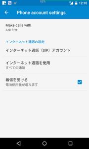 Screenshot_2014-12-09-12-10-59